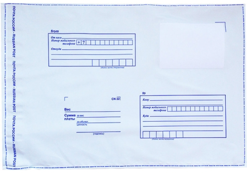 Почтовый пакет 114Х162