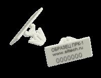 ПРК-1