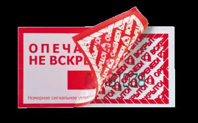СУ-ЛЕНТА СТ-Н+