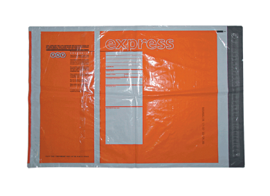 Курьерский пакет Курьерпак-С 245Х365+40